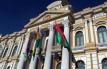 Infraestructura de la Asamblea Legislativa Plurinacional